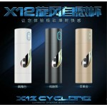 EVO Flashlight Masturbator Fully Automatic Rotation For Men