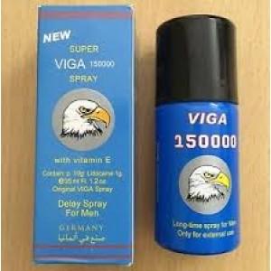 SUPER VIGA 150000 EXTRA STRONG DELAY SPRAY FOR MEN WITH VITAMIN E - L&G24